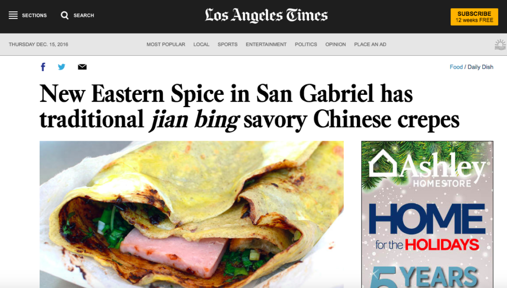 New Eastern Spice in San Gabriel has traditional jian bing savory Chinese crepes